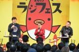 爆笑問題・太田光(右)が南海キャンディーズ・山里亮太(左)のメガネを破壊