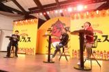 火曜JUNK『爆笑問題カーボーイ』と水曜JUNK『山里亮太の不毛な議論』が合同イベント