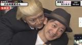 山本耕史(右)が香取慎吾と『72時間ホンネテレビ』で共演 (C)AbemaTV