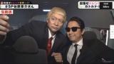 谷原章介(右)が『72時間ホンネテレビ』で香取慎吾と共演 (C)AbemaTV