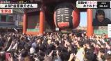 香取慎吾と谷原章介が雷門に登場すると、周囲は騒然 (C)AbemaTV