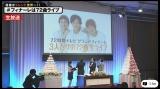 『72時間ホンネテレビ』のグランドフィナーレが「3人だけの72曲生ライブ」に決定 (C)AbemaTV