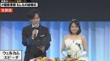 かなさん(右)と「もしもの結婚式」を挙げた稲垣吾郎 (C)AbemaTV