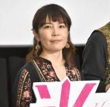 映画『氷菓』公開御礼舞台あいさつに出席した安里麻里監督 (C)ORICON NewS inc.