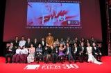 『第30回東京国際映画祭』クロージングセレモニーの模様 (C)2017 TIFF