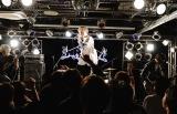 NOISEMAKER(Yasuharu-Sasaki/Red-Bull-Music-Festival)