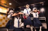 新しい学校のリーダーズ(Keisuke-Kato/Red-Bull-Music-Festival-2017)