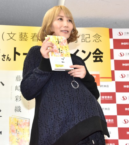 初小説『ふたご』発売記念イベントに登場したSEKAI NO OWARIのSaoriこと藤崎彩織 (C)ORICON NewS inc.