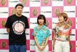 小籔千豊主宰『KOYABU SONIC』を盛り上げた「チャットモンチー(大阪支部)」