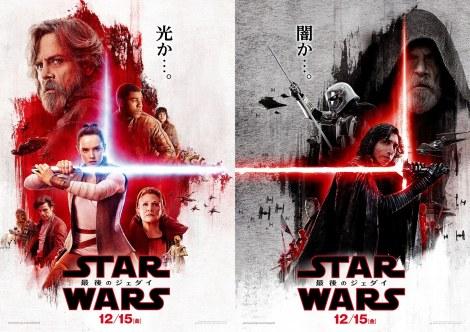 映画『スター・ウォーズ/最後のジェダイ』(12月15日公開)はルークの光と闇の戦いか(C)2017 Lucasfilm Ltd. All Rights Reserved.