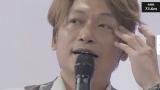 『72時間ホンネテレビ』エンディングで涙を見せた香取慎吾(C)AbemaTV