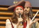 映画『パイレーツ・オブ・カリビアン/最後の海賊』MovieNEX発売記念イベントに出席した足立梨花 (C)ORICON NewS inc.