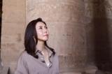 NHK BSプレミアム『スーパープレミアム「古代エジプト 3人の王女のミステリー」』に出演した松嶋菜々子(C)NHK