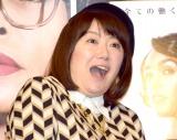 映画『ドリーム』の公開直前イベントに参加した森三中・黒沢かずこ (C)ORICON NewS inc.