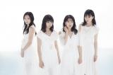 『サ上とロ吉とセイヤ!セイヤ!セイヤ!』東京女子流