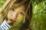 ファースト写真集表紙カットを公開した乃木坂46・松村沙友理(通常版)