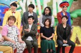 7日放送の日本テレビ系『ザ!世界仰天ニュース』 (C)日本テレビ