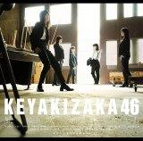 欅坂46の5thシングル「風に吹かれても」初回盤C