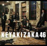 欅坂46の5thシングル「風に吹かれても」通常盤