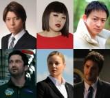 映画『ジオストーム』の日本語吹き替え声優を務める(左から)上川隆也、ブルゾンちえみ、山本耕史