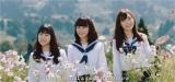 (左から)加藤美南、西潟茉莉奈、山口真帆=NGT48の2ndシングル「世界はどこまで青空なのか?」MVより