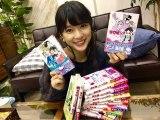 来年1月スタートのフジテレビ月9『海月姫』で主演を務める芳根京子(写真はブログより)