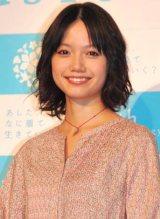 第5回『恋人にしたい有名人ランキング』、「女性部門」4位に選ばれた宮崎あおい (C)ORICON DD inc.