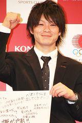 ロンドン五輪でメダルが期待できる日本人選手、2位に選ばれた内村航平選手 (C)ORICON DD inc.