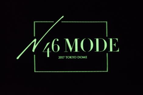 東京ドーム限定版の付録トートはロゴが光る