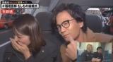 稲垣吾郎が出会ったばかりの女性「かなさん」に即プロポーズし、ネット上は騒然 (C)AbemaTV