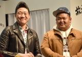 ヤマハ発動機 LMWテクノロジーのトークイベント『救え!断念バイカー』に出席したANZEN漫才(左から)みやぞん、あやぽん (C)ORICON NewS inc.