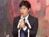 CBCテレビ『#やすだの歩き方』で妻の第1子妊娠を発表したパンサー・尾形貴弘 (C)CBC