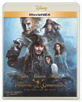映画『パイレーツ・オブ・カリビアン/最後の海賊』MovieNEX11月8日発売、同日、Blu-ray・DVDレンタル開始