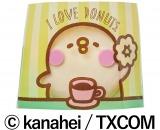 『カナヘイの小動物ドーナツ ピスケ』(162円)