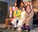 会見に出席した(前列左から)串田和美氏、高橋克典、小林聡美、風間杜夫、(後列左から)松井玲奈、八嶋智人、美波 (C)ORICON NewS inc.