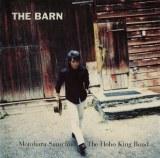 佐野元春and The Hobo King Band」名義でリリースしたアルバム『THE BARN』