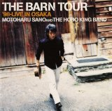 DVD『BARN TOUR'98-LIVE IN OSAKA』