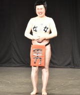 日本テレビ系『女芸人No.1決定戦 THE W(ザ ダブリュー)』2回戦に出場したあぁ〜しらき (C)ORICON NewS inc.