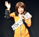 日本テレビ系『女芸人No.1決定戦 THE W(ザ ダブリュー)』2回戦に出場したエド・はるみ (C)ORICON NewS inc.