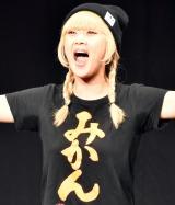 日本テレビ系『女芸人No.1決定戦 THE W(ザ ダブリュー)』2回戦に出場したみかん (C)ORICON NewS inc.