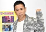 「オカムラオファーシリーズ」への熱い思いを語った岡村隆史(C)ORICON NewS inc.