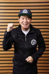 日本テレビ系の特番『「ヒロミ、自宅を作る。」完成披露SP〜八王子リホーム6か月完全密着〜』に出演するヒロミ(C)日本テレビ