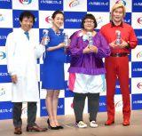 エーザイ『イータック抗菌化スプレーα』新商品発売記念イベントに出席した(左から)米村でんじろう、SHELLY、安藤なつ、カズレーザー (C)ORICON NewS inc.