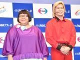 エーザイ『イータック抗菌化スプレーα』新商品発売記念イベントに出席したメイプル超合金(左から)安藤なつ、カズレーザー (C)ORICON NewS inc.