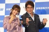 泉精器製作所『Vシリーズシェーバー』新製品発表会に出席した(左から)谷まりあ、哀川翔 (C)ORICON NewS inc.