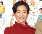 髪の毛をバッサリ切った木村佳乃(C)ORICON NewS inc.