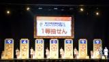 ハロウィンジャンボ宝くじ 1等当せん番号 (C)ORICON NewS inc.