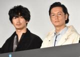 相思相愛の思いを語った(左から)瑛太、井浦新(C)ORICON NewS inc.