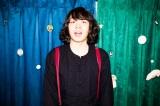 『ぼくの名前はズッキーニ』日本語吹き替え声優を務める峯田和伸
