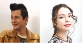 『JA全農 COUNTDOWN JAPAN』パーソナリティーのジョージ・ウィリアムズと安田レイ